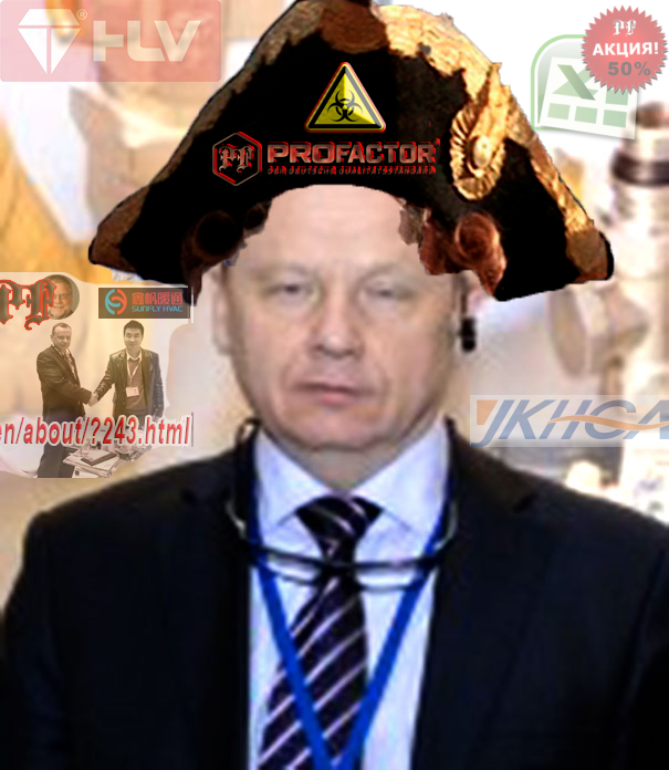 Левенстам Алексей Игоревич Профактор Арматурен производство немецкой сантехники