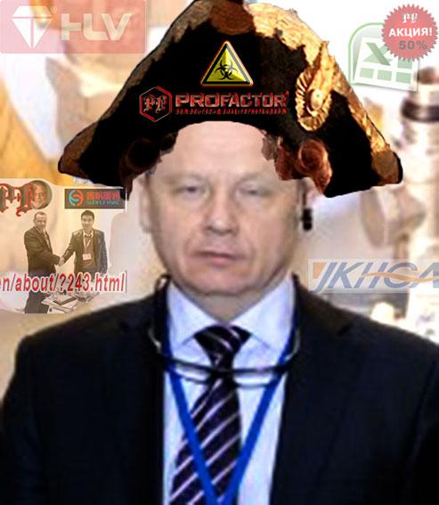 Levenstam-Aleksei-Profactor